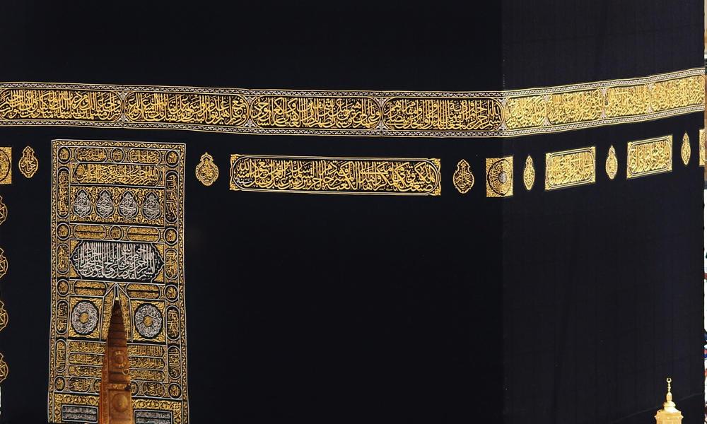 Kabah, salah satu tempat yang dituju ketika Ibadah Umrah dan Haji
